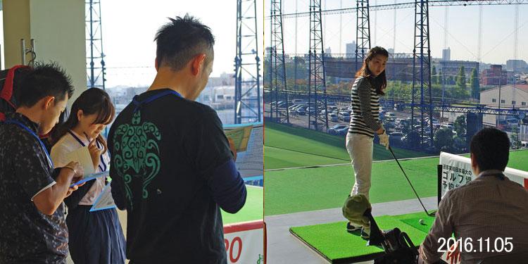 ゴルフコンin東京ジャンボゴルフセンター20161105