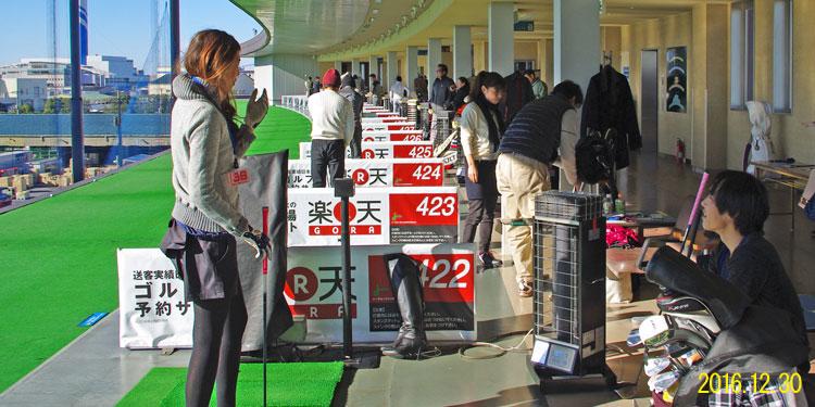 ゴルフコンin東京ジャンボゴルフセンター20161230