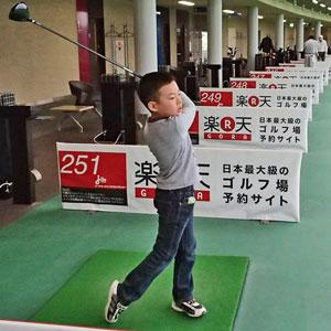 ジュニアゴルファーを応援