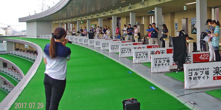 ゴルフコンin東京ジャンボゴルフセンター